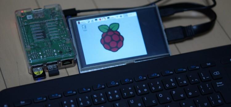 cocopar Raspberry Pi 5インチディスプレイ HDMI LCD