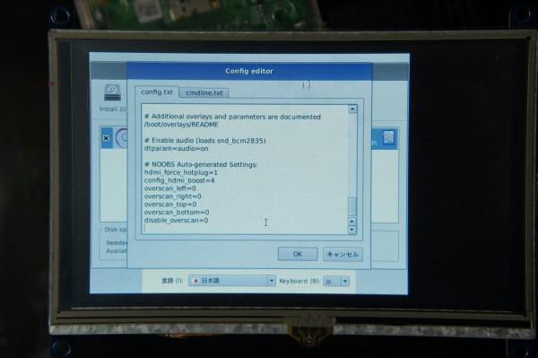 DSC01980_R
